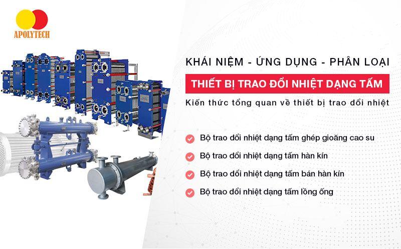 Thiet-Bi-Trao-Doi-Nhiet-Dang-Tam (1)